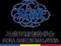 Soka Gakai Malaysia logo